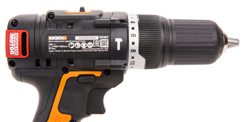 Дрель-шуруповерт ударная аккумуляторная WORX WX367.3 20В