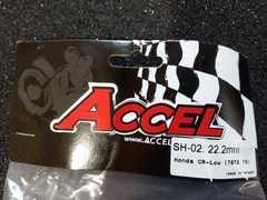 Руль Accel Handlebar 7075-T6 22.2 mm Honda Kawasaki Yamaha Suzuki