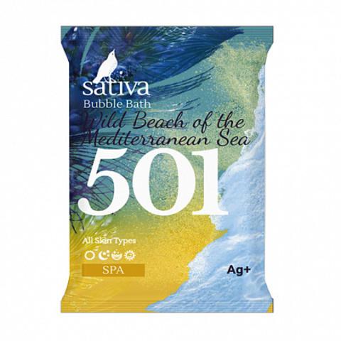 Пена для ванны Дикий пляж Средиземного моря №501 | Sativa