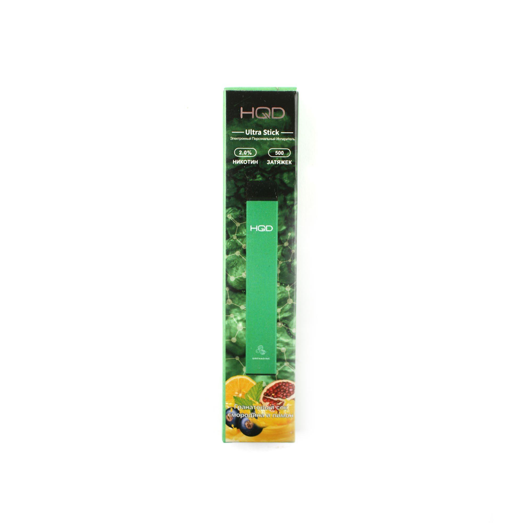 Одноразовая электронная сигарета HQD Ultra Pomegranate (Гранатовый сок со смородиной и лимоном)