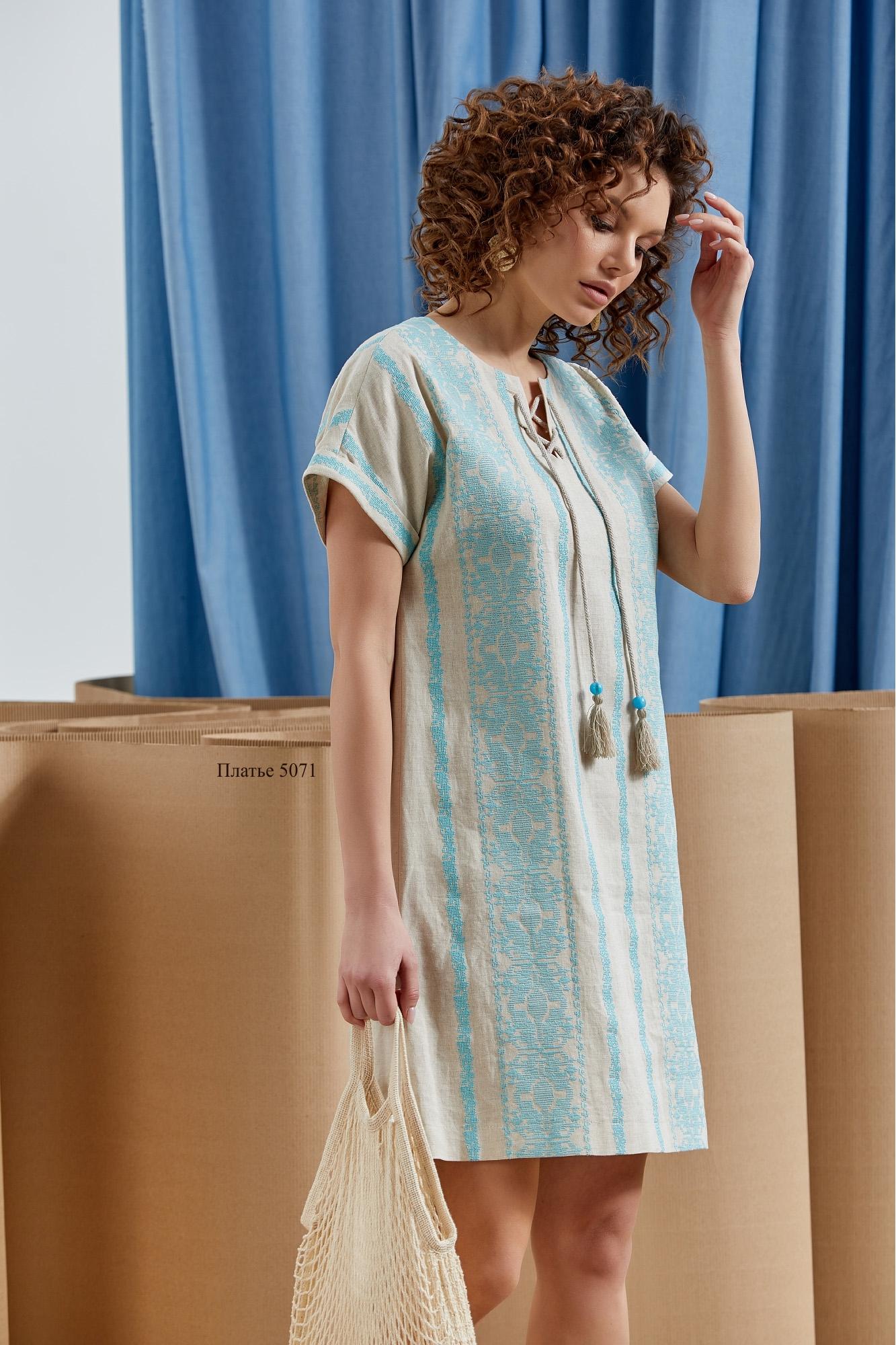 Платье RaMi 5071