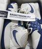 Nike Kyrie S2 Hybrid 'Sashiko' (Фото в живую)
