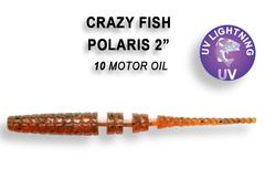 Силикон CRAZY FISH  POLARIS 2.2