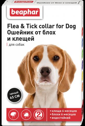 Beaphar Ошейник для собак 65см от блох и клещей