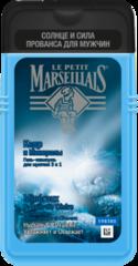 """Гель-шампунь для мужчин """"J&J Le Petit Marseillais"""" Кедр и Минералы 250мл"""