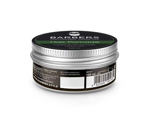 Помада для волосся Barbers Modeling Hair Pomade Medium Hold 100 мл (5)