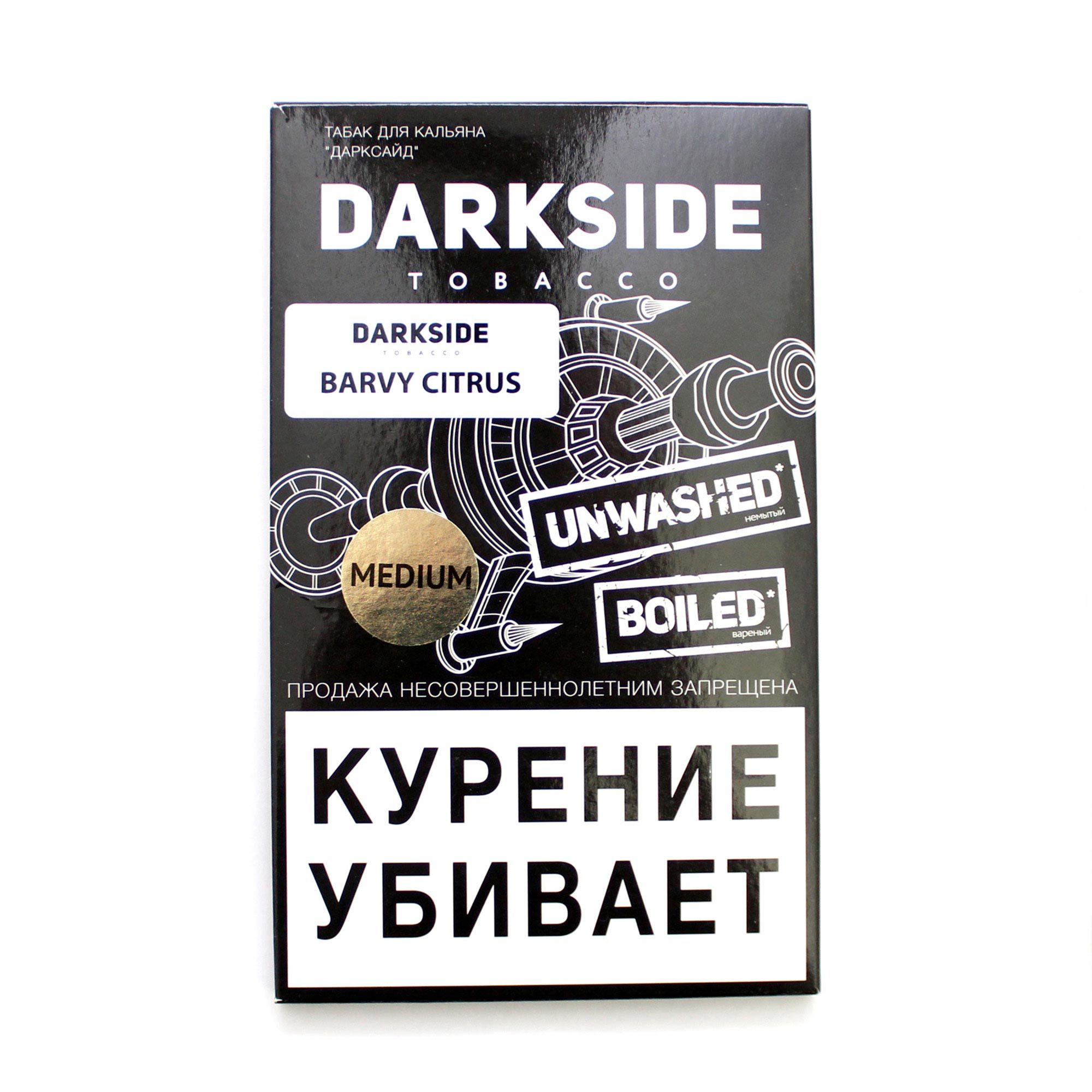 Табак для кальяна Dark Side Medium 100 гр. Barvy Citrus