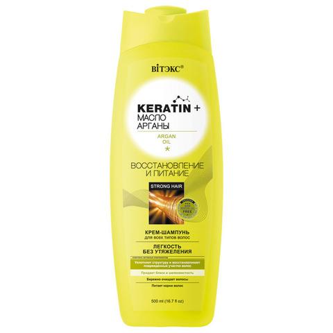Keratin+ масло арганы Крем-шампунь для всех типов волос Восстановление и питание , 500 мл ( Keratin+ )