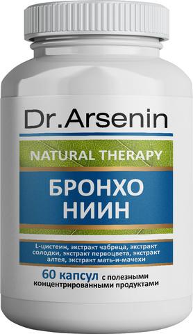 Концентрированный пищевой продукт Natural Therapy (Натуротерапия) БРОНХО НИИН Dr. Arsenin 60 капсул НИИ Натуротерапии