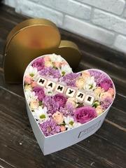Коробка сердце «мамуле»
