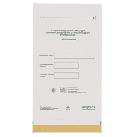 Пакет для стерилизации ПБСП-Стеримаг (Бумага, белый, 150х250 мм, 100 шт/упк)