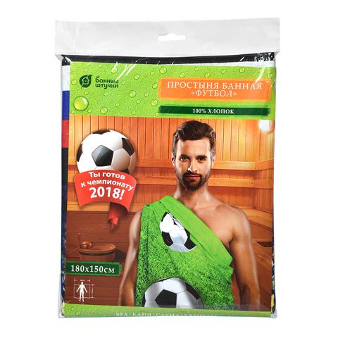Простыня банная «Футбол»  180х150 см