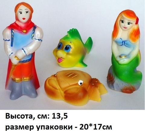 Н-р Русалочка (Воронеж) СИ-371