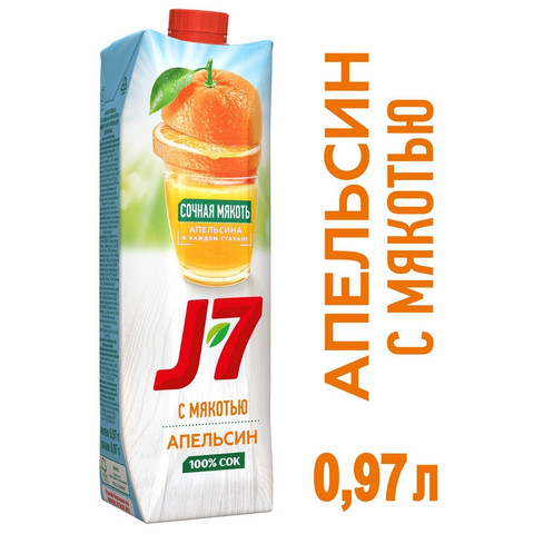 Сок J7 апельсиновый с мякотью 0.97 л