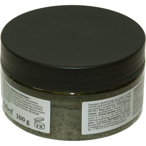 Соляной скраб с ламинарией