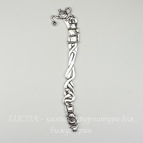"Основа для закладки ""Чайник""  (цвет - античное серебро) 124 мм"