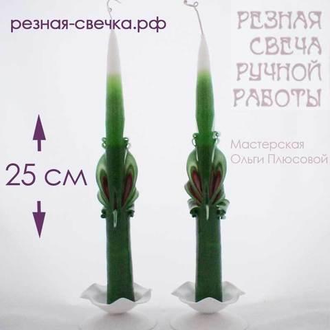 Резные свечи Новогодние тонкие красно-зеленые