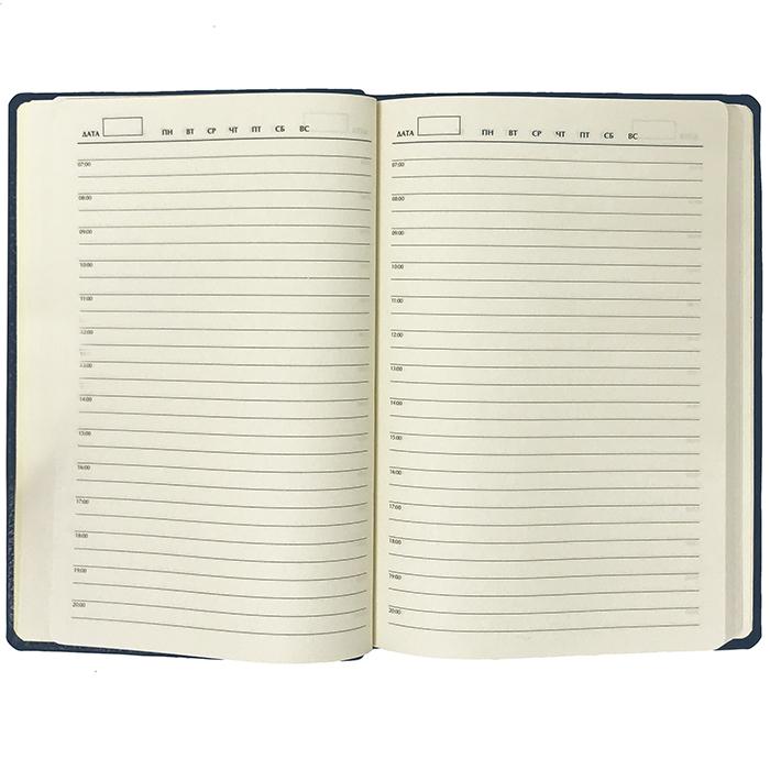Ежедневник «Classic». Цвет синий