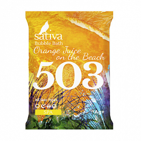 Пена для ванны Апельсиновый фреш на пляже №503 | Sativa