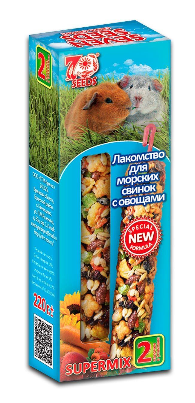 Лакомства Палочки для морских свинок с овощами Seven Seeds Supermix svinki-ovoshi.jpg