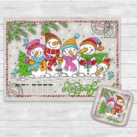 Кухонный набор Семейка снеговоков арт.НК-71 (полотенце 45*60, прихватка 18*18)