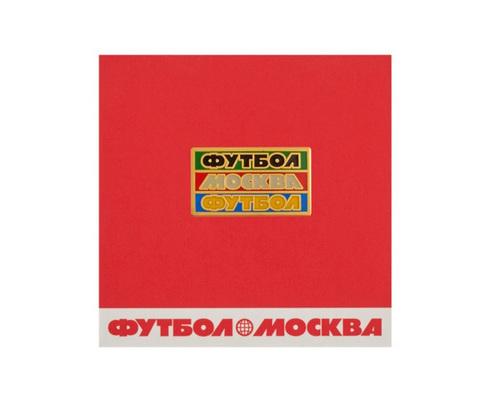 Значок металлический Футбол Москва Футбол