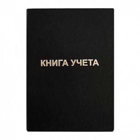 Книга учета 96 л. лин. офс. А4 б/винил вертик. черн.