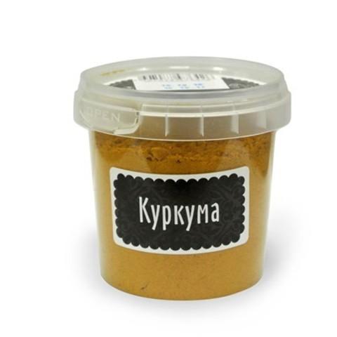 Специи, Компас Здоровья, Куркума молотая, 65 г
