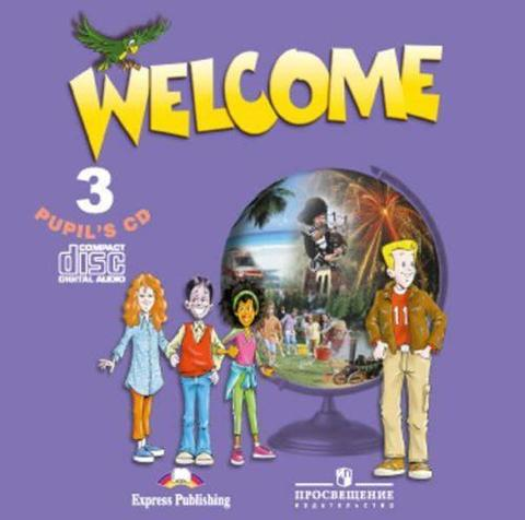 Welcome 3 Students's CD. Диск для работы дома