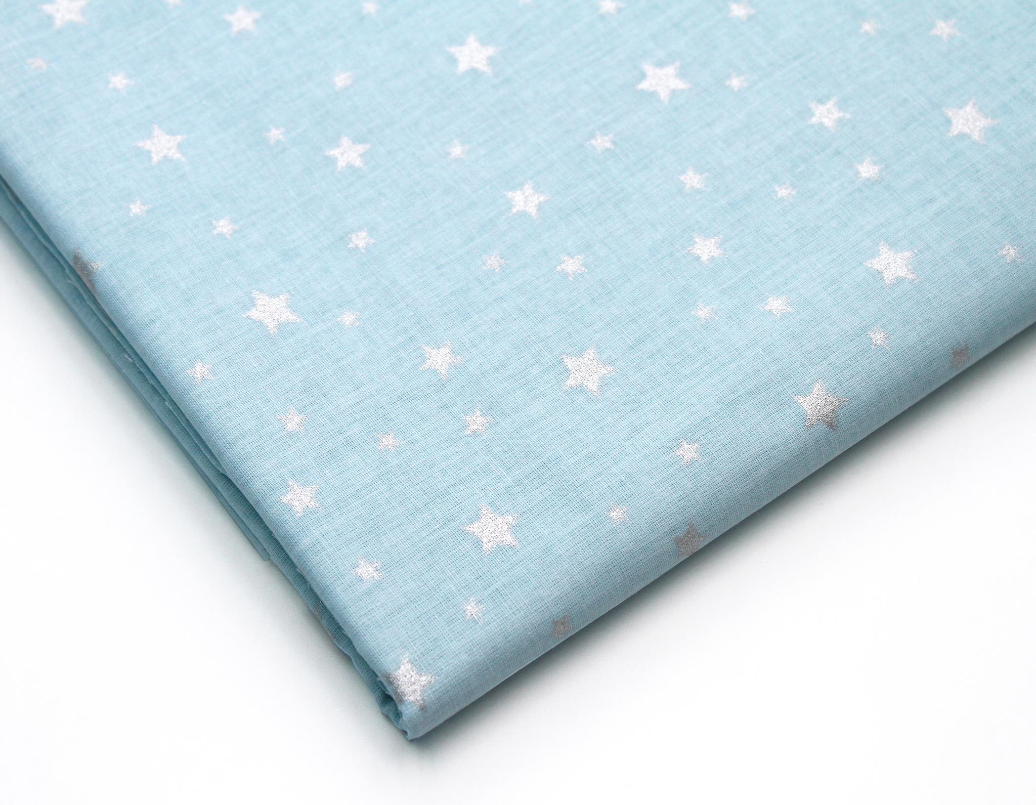 Звезды россыпь серебро на голубом,Турция,240 см