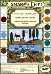 Набор для росписи панно №2