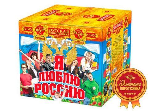 РС9650 Я люблю Россию (2,0