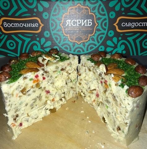Торт-халва Самаркандская Сливочная Сладкая жизнь ИП Цой Н.Н. 1кг