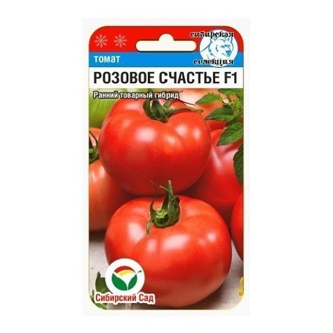 Розовое счастье F1 15шт томат (Сиб сад)