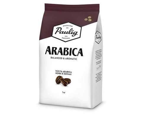 Paulig Arabica, 1 кг