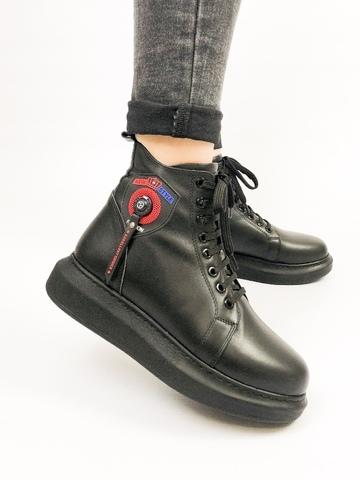 900-01 Ботинки
