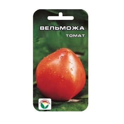 Вельможа (Буденовка) 20шт томат (Сиб сад)