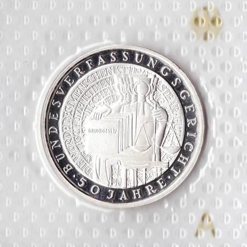 10 марок. 50 лет Федеральному конституционному суду (A). Серебро. 2001 г. PROOF. В родной запайке