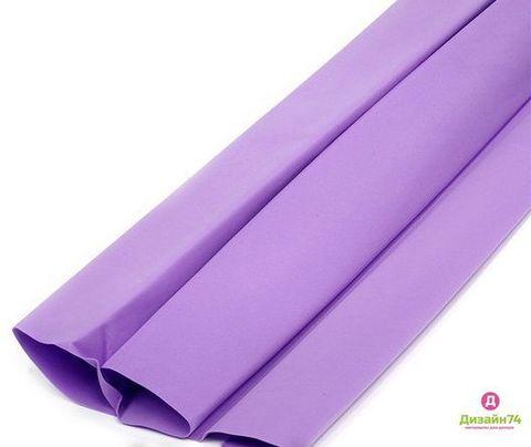 Фоамиран 1 мм Иран фиолетовый №157