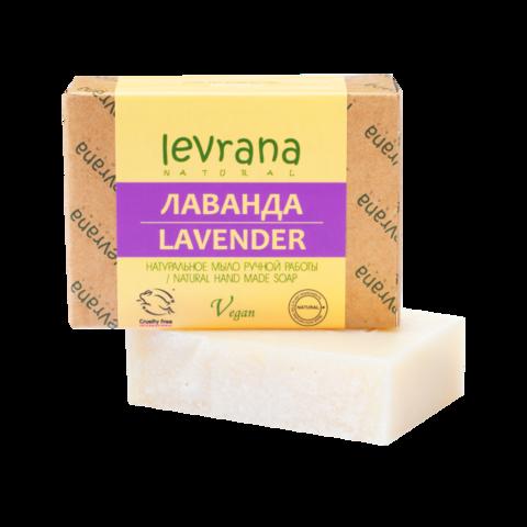 Levrana Натуральное мыло ручной работы Лаванда, 100гр