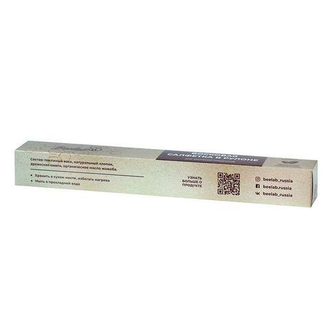 Восковая салфетка Beelab в рулоне, 30х140 см