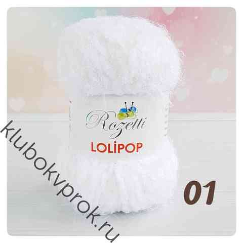 ROZETTI LOLIPOP 209-01, Белый