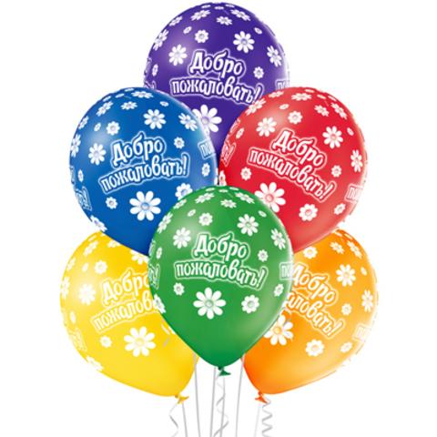 shop-shariki.ru воздушные шары с гелием