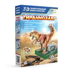 3D-конструктор электронный ND Play