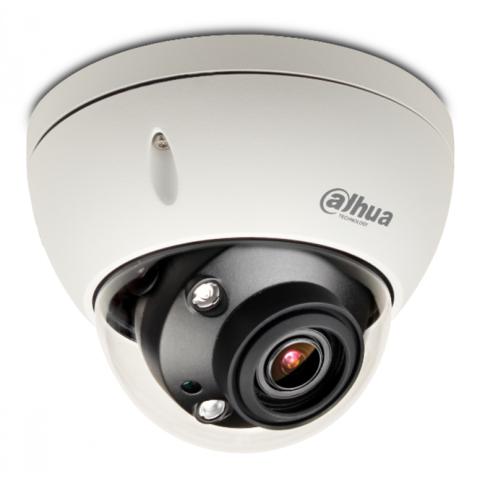 Камера видеонаблюдения Dahua DH-IPC-HDBW5431RP-Z