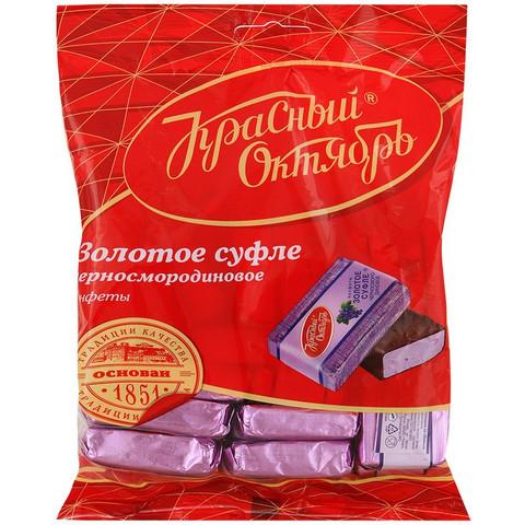 Конфеты шоколадные Красный Октябрь Золотое суфле черносмородиновое 200 г