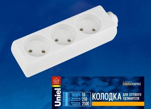 Колодка Uniel K-CP3-10 WHITE
