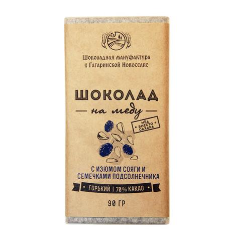 Шоколад На Меду горький 70% какао с Изюмом и Семечками 90 грамм
