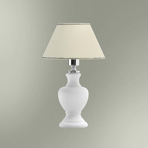 Настольная лампа 20-502Х/7351