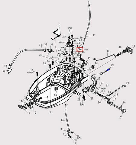 Пластина для лодочного мотора F9.8 Sea-PRO (2-44)